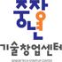 성북구시니어기술창업센터